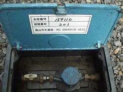 「水栓番号」の画像検索結果
